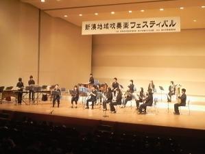 吹奏楽部(射水)が吹奏楽フェスティバルで演奏