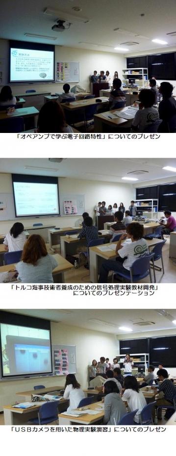 第2回国際協力学講座