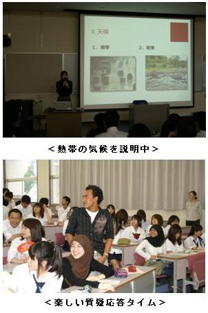留学生による講演会を実施しました