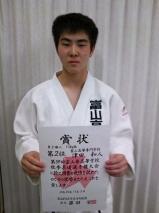 平成25年度富山県高等学校秋季大会柔道 男子個人準優勝