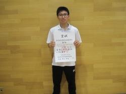北信越高等学校体育大会