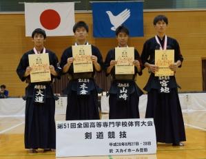剣道競技男子個人の部