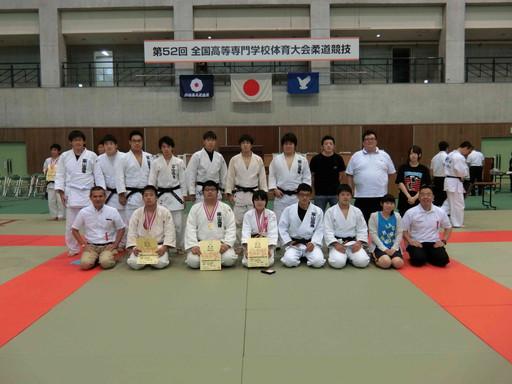 第52回全国高専体育大会柔道競技