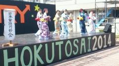 日本舞踊部(射水キャンパス)