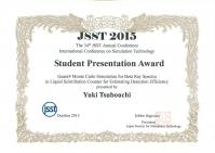 Student Presentation Award
