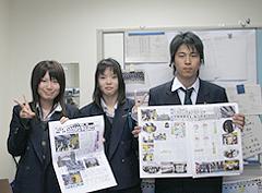 新聞(射水キャンパス)