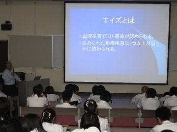エイズ・性感染症の予防に関する健康教育について