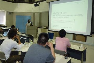 「元気なフレッシュエンジニア育成プログラム」スキル習得講座(第2回)を 開催しました
