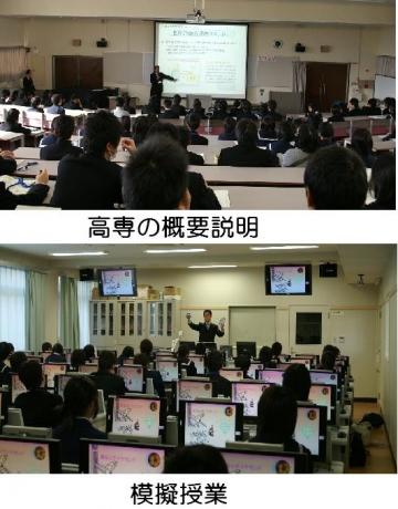 秋季オープンキャンパス(本郷キャンパス)を開催しました