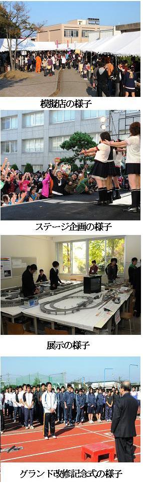 第2回高専祭(北斗祭)が開催されました