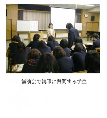 薬物乱用防止に関する講演会が開催されました
