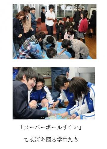 学生相談室企画「スーパーボールすくい大会」を開催しました