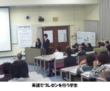 本科生対象に「専攻科生による英語での研究発表会」が開催されました