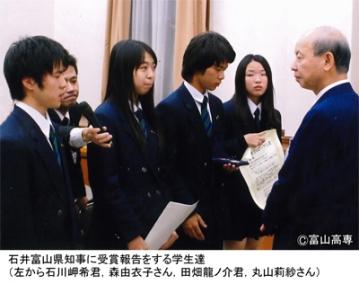 学習活動等全国大会成績優秀者報告会で石井知事に報告