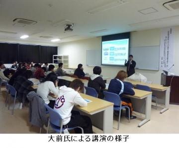 特別教育研究経費事業フォーラムが開催されました