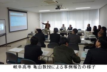 第2回東海・北陸地区国際教育関係教員集会(SPICE)を開催しました