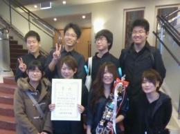 第37回北陸アンサンブルコンテストで金賞。全日本へ