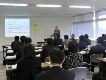 1st International Symposium on Energy for Sustainable Society (1st ISESS) 開催