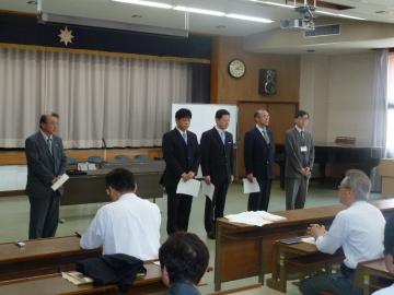 教職員表彰が行われました。