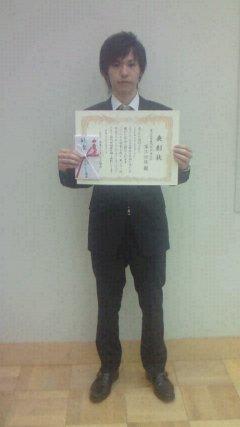 専攻科生が学生マグネシウムデザインコンテストに2年ぶりの入賞