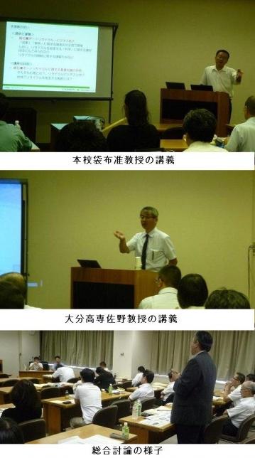 社会人向けの公開講座「第2回循環型社会講座」を開催しました