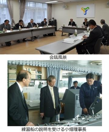 平成24年度秋季東海・北陸地区国立高等専門学校長会議を開催