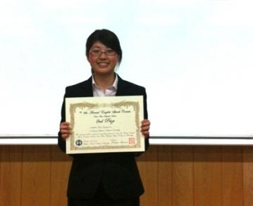 東海北陸地区英語スピーチコンテストで本校学生が2位に入賞、全国大会へ