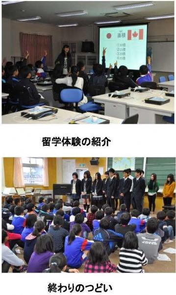 本校学生が「東明小学校イングリッシュ・デイ」に参加しました