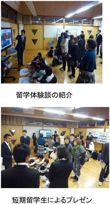 本校学生が小学生のための国際交流活動を実施しました