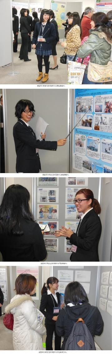 「高専女子フォーラムin関西」において発表を行いました