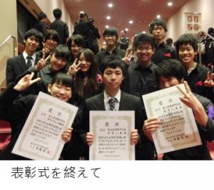 富山県アンサンブルコンテストに参加しました。