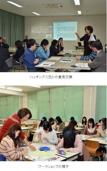 「企業戦略に合った特色ある女子学生の育成に関する意見交換会」を開催しました