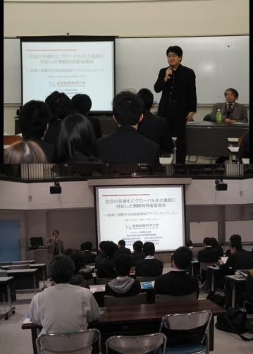 長岡技術科学大学 アドバンストコース説明会が開催されました