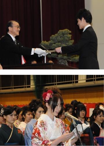 【射水キャンパス】卒業証書・修了証書授与式が挙行されました