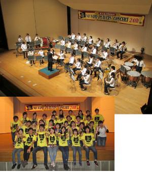 吹奏楽部(本郷)が定期演奏会を行いました