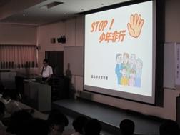 非行防止についての講演会(本郷キャンパス)