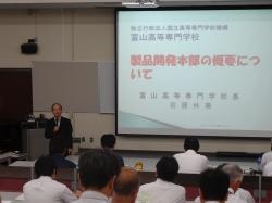 製品開発本部設立記念セミナーを開催しました。