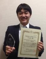 専攻科生が日本原子力学会学生フェロー賞を受賞しました