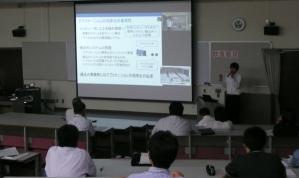平成26年度校長裁量経費研究成果発表会が開催されました。
