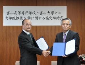 協定書を手にした石原校長と遠藤富山大学長