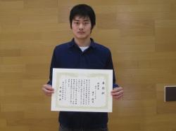 平成27年度卓越した学生の表彰を行いました(本郷キャンパス)