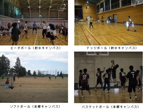 合同球技大会を実施しました。2