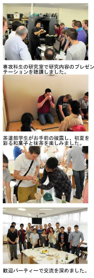SERC学生が射水キャンパスを訪れ,各種交流活動を行いました。