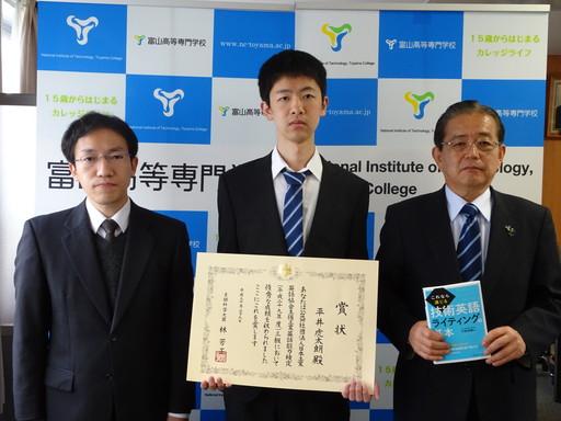 本校学生が平成29年度工業英検文部科学大臣賞を受賞しました。2