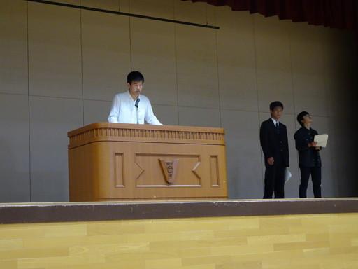 学生総会を行いました。(本郷キャンパス)