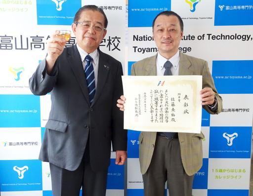 佐藤圭祐教授が富山県高等学校文化連盟功労賞を受賞しました。