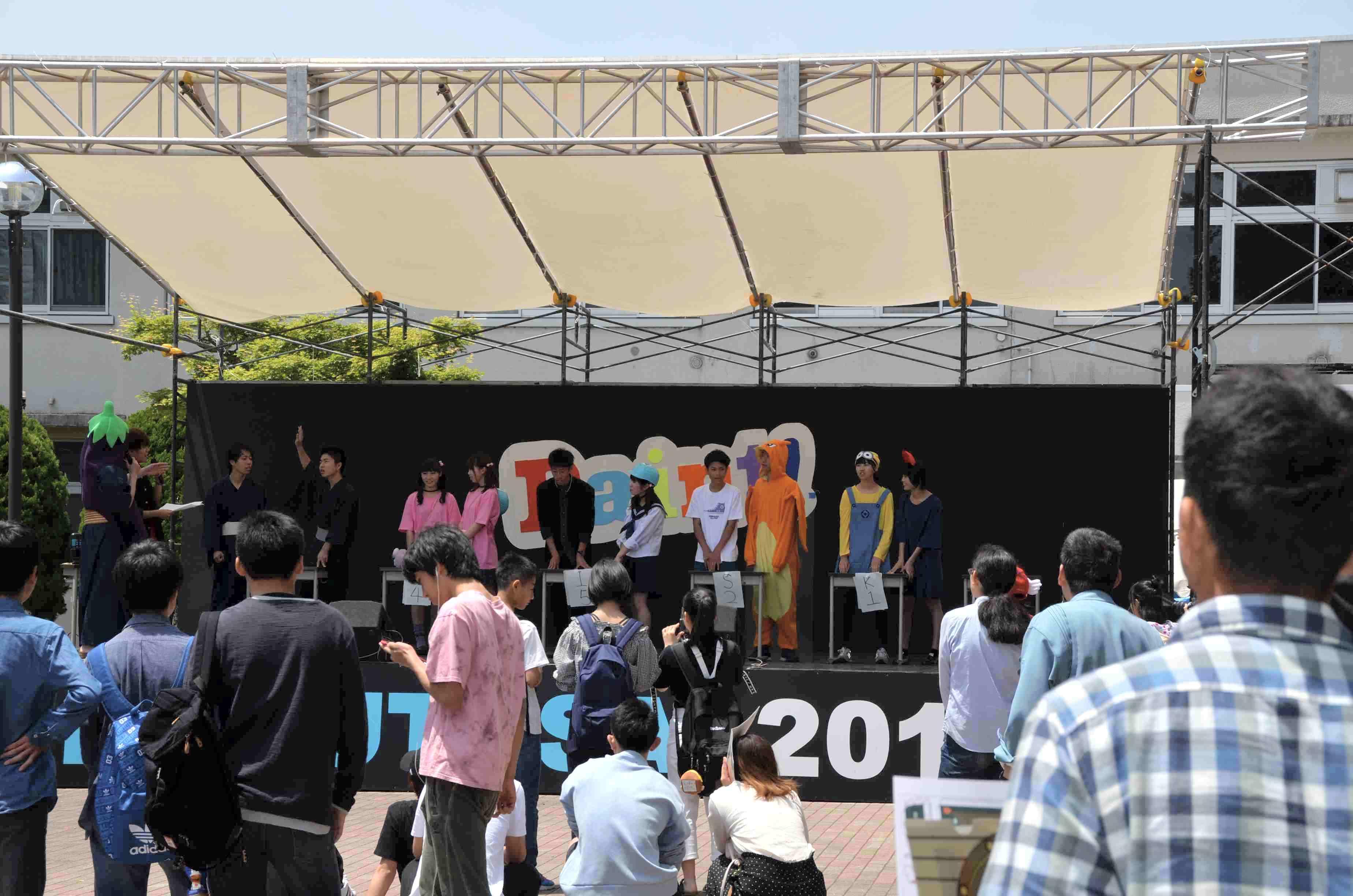 第10回高専祭-北斗祭-が開催されました。