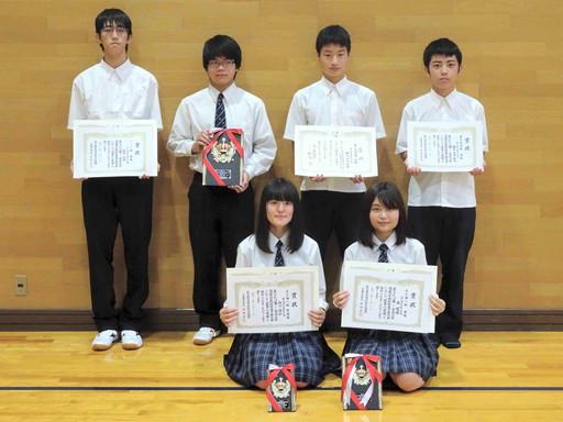 全国高等学校総合文化祭将棋大会に出場します。(本郷キャンパス)