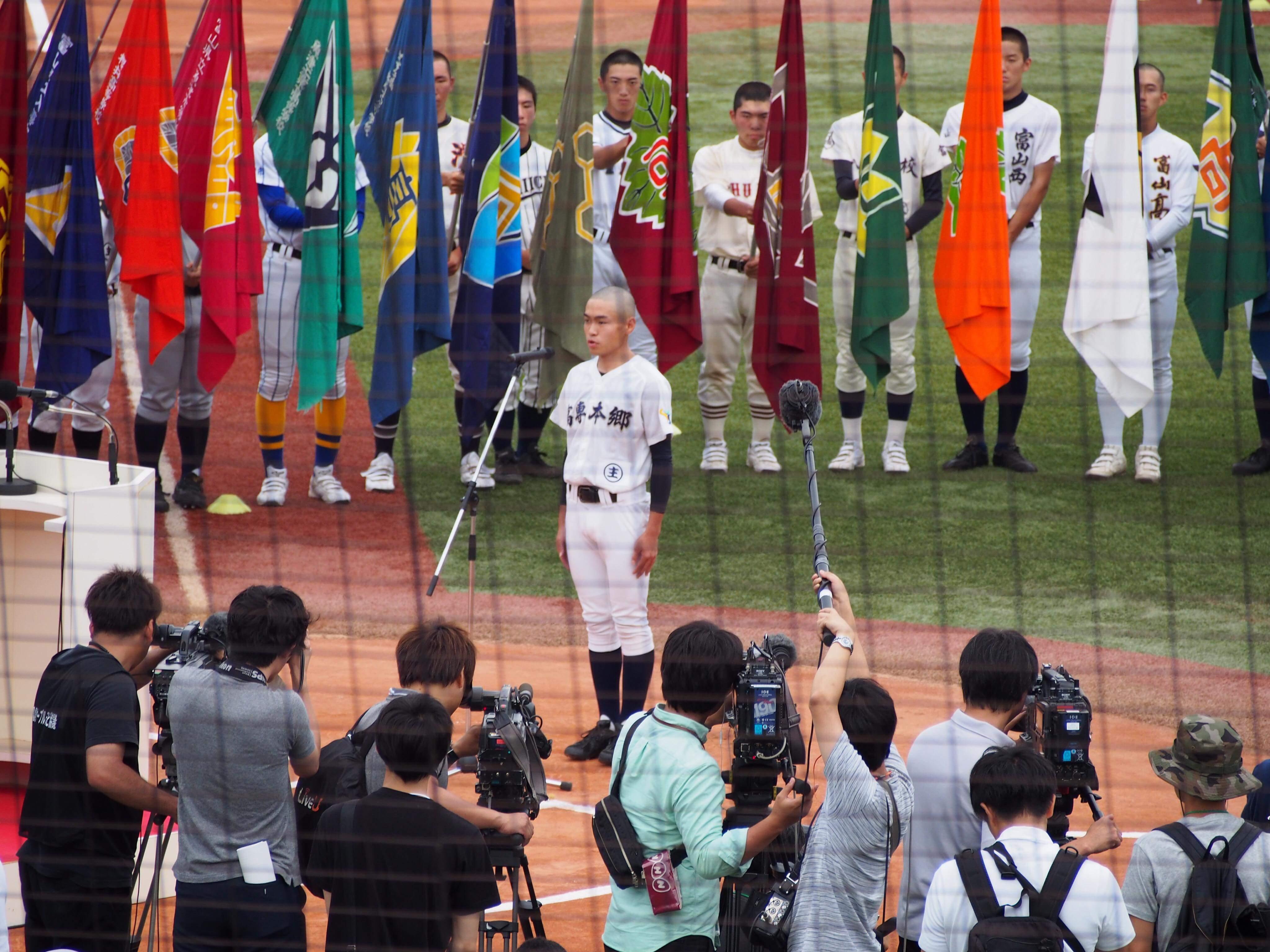 野球部主将の高橋和希さんが、夏の高校野球富山大会開会式で選手宣誓をしました。(本郷キャンパス)