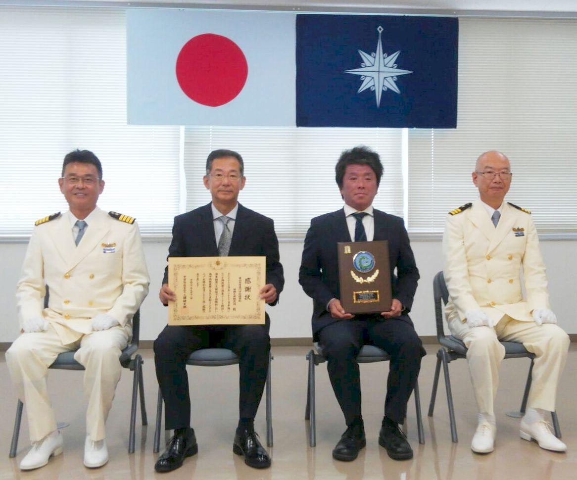若潮丸乗組員へ感謝状が贈呈されました。(射水キャンパス)